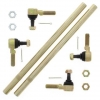 AllBalls Spurstangen Kit  Tie Rod Kit  52-1013 ATV / Quad  Kawasaki KFX 700 usw.